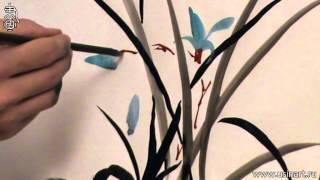 Уроки по китайской живописи дикая орхидеи 兰花 . Урок 2 Орхидеи с листьям