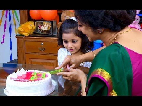 Ammuvinte Amma l Birthday celebration of Ammu…! l Mazhavil Manorama