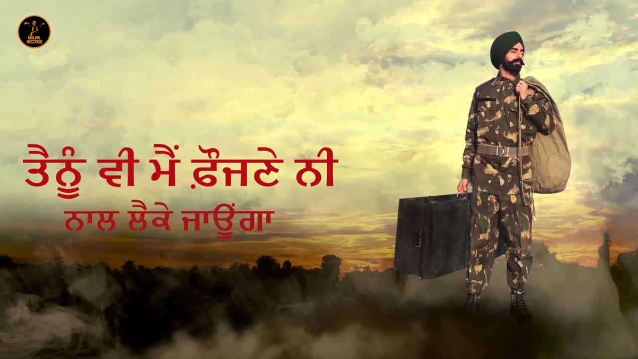 TRUNK - Bunty Numberdar | Simma Ghuman | Young Army | Tribute to Kargil  Heros | Latest Punjabi Songs