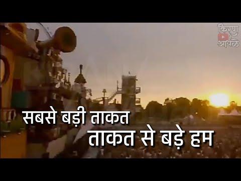 Whatsapp Status#166 Marathi Attitude Status    Doilogue Mix    BhaiGiri Special