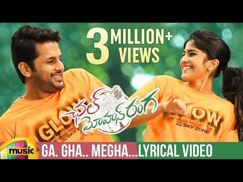 Ga Gha Megha Full Song Lyrical | Chal Mohan Ranga Songs | Nithiin | Megha Akash | Thaman S