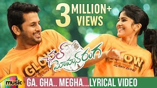 Ga Gha Megha Full Song Lyrical | Chal Mohan Ran...
