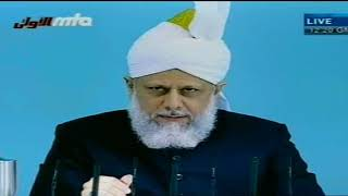 Friday Sermon 25 September 2009 (Urdu)