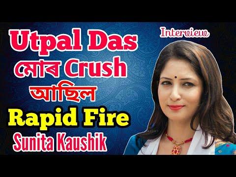 Utpal Das মোৰ Crush আছিল ? Entertaining & Funny Rapid Fire Interview With Sunita Kaushik.