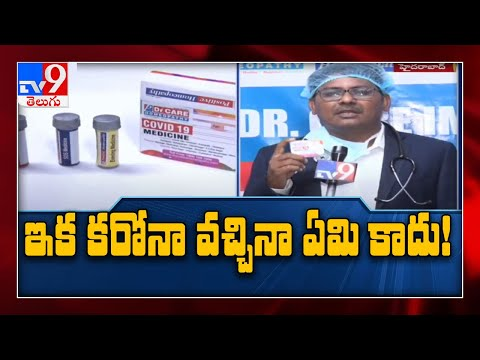 Dr Care Homeopathy launches immunity care course to fight coronavirus – TV9