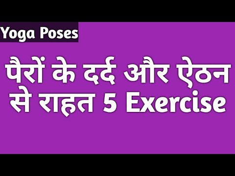 Best Home Legs Workout | Legs exercise at Home in Hindi |  No Gym | Shrink stomach Fat Fast | ANTAS
