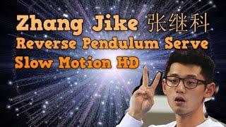 Zhang Jike Reverse Pendulum Serve Slow Motion