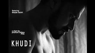 KHUDI | Short Fiction | Prashant Bhilare | Deepak Keshri
