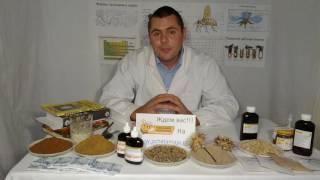 Генеральная очистка организма пчелопродуктами без клизм!