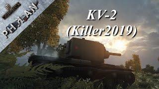 World of Tanks - KV-2 (killer2019)