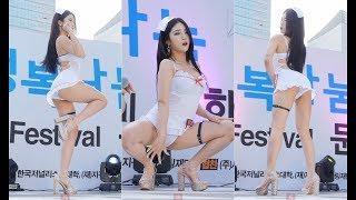 Hot Cewek Korea Seksi Goyang FanCam #1
