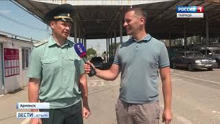 Украинцы массово едут в Крым на отдых