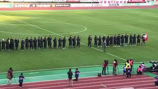 2017.12.2 ヴィッセル神戸VS清水エスパルス 試合終了後の2017シーズンフ...
