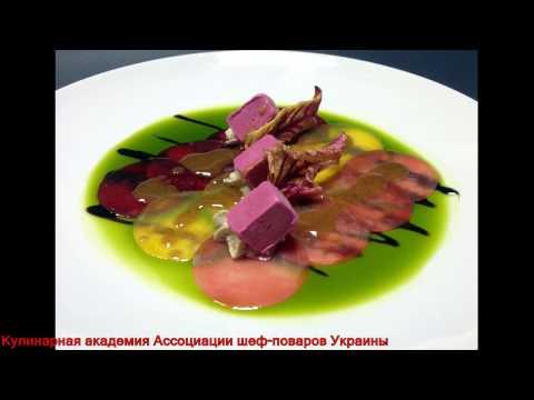 Блюда из свеклы — 87 рецептов с фото. Что приготовить из