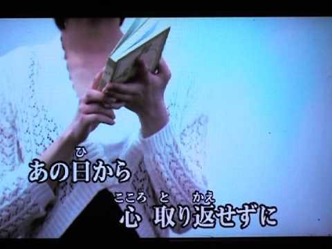 remain〜心の鍵 小柳ゆき  cover