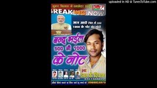 Band Bhail 500 So 1000 Ke Noat #rk Deewana#बंद भईल  पाँच सौ हज़ार के नोट#नरेंद्र  मोदी धमाल #