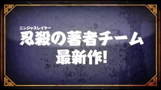 【小説】東京少年D団 明智小五郎ノ帰還【PV】 明智小五郎 動画 28
