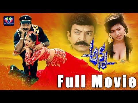 Anna Telugu Full Comedy Movie || Rajasekhar || Gautami || Roja || M. M. Keeravani || TFC Comedy