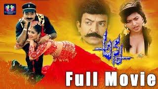 Anna Telugu Full Comedy Movie    Rajasekhar    Gautami    Roja    M. M. Keeravani    TFC Comedy