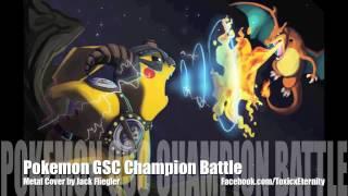 Champion Battle - Metal Guitar Cover (Pokemon GSC)