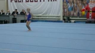 Спортивная гимнастика, 3-й юношеский разряд