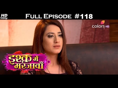 Ishq Mein Marjawan - 6th March 2018 - इश्क़ में मरजावाँ - Full Episode thumbnail