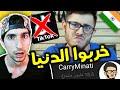 الهنود رح يحذفوا التيك توك !! مش ناويين على خير