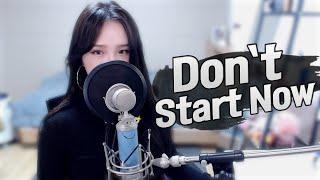 Dua Lipa 두아 리파  - dont Start Now Cover By 새송|sa