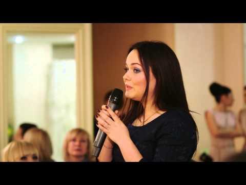 Презентация книги Моей невесте Смирновой Кристины