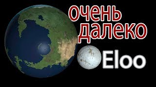 kSP Kerbal Space Program - Полёт на Муну (Лёгкая ракета) #To The Mun 2/4