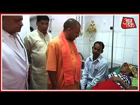 Shatak Aajtak: CM Yogi Adityanath Return To UP, Meets Super-storm Victims