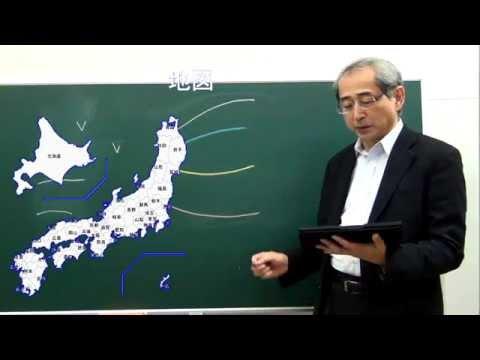 黒板とPOWERPOINTの融合、大学の反転授業、研究