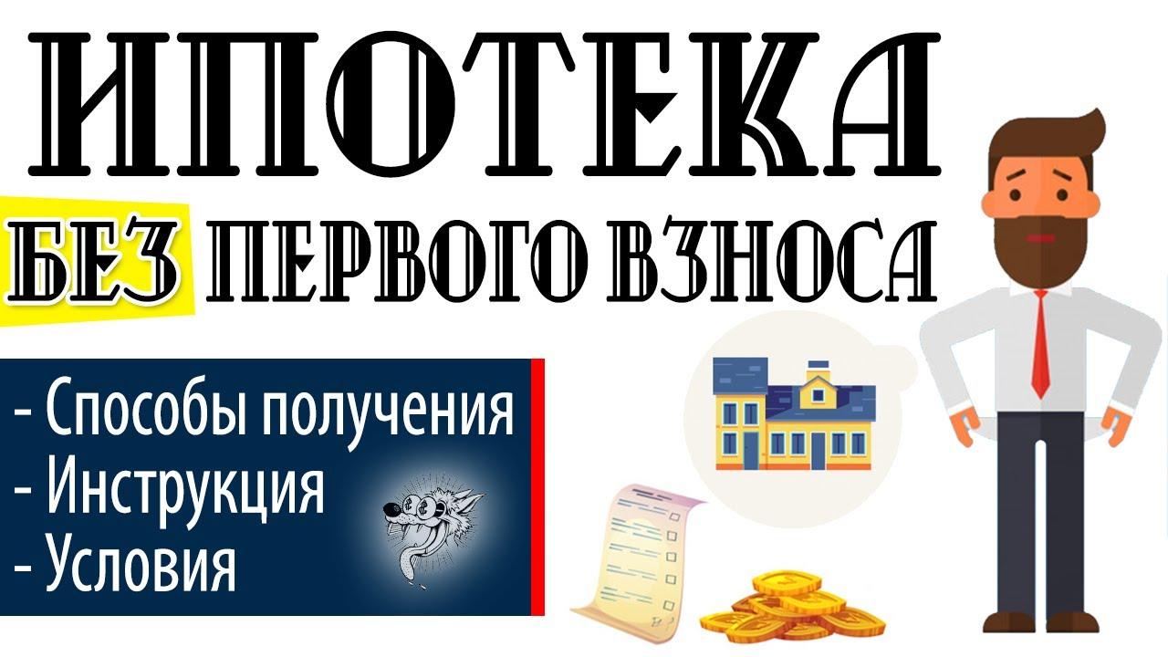 деньги срочно на карту без отказов и проверок в ростове-на-дону fastzaimy.ru