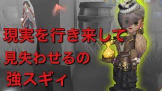 ランク戦チェイス集【IdentityV】【第5人格】