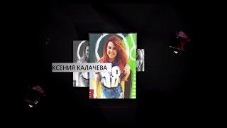 Triadance Dance Studio | Dancehall | Ксения Калачева