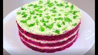 Вкусный и красивый салат из Свеклы !!! Что приготовить из свеклы
