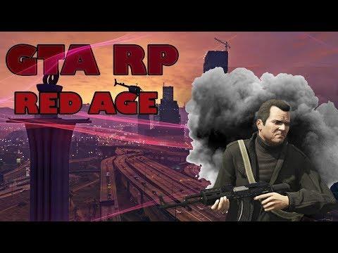 Набор в полицию. GTA RedAge