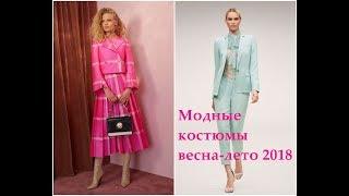 видео Модные деловые платья весна-лето 2018