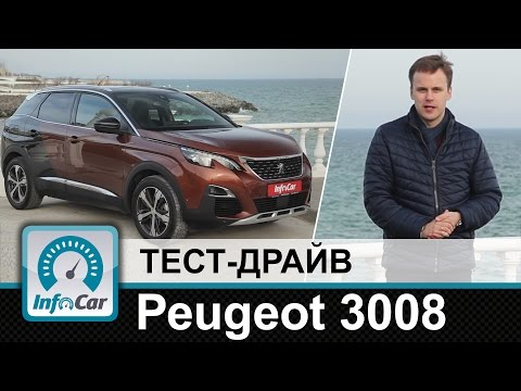 Peugeot 3008 тест драйв на наших дорогах Пежо 3008