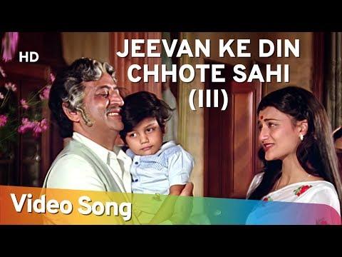 jeevan-ke-din-chhote-sahi-(part-3)-|-bade-dilwala-(1983)-|-pran-|-sarika-|-lata-mangeshkar