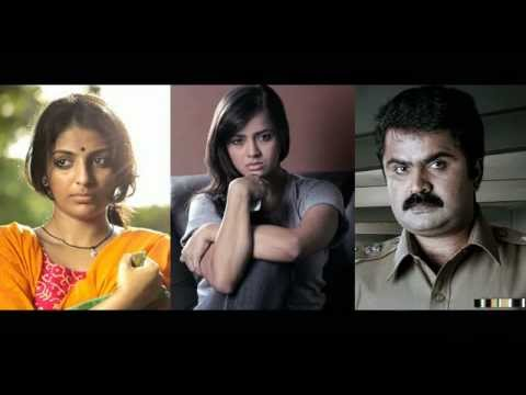 arikil oraal malayalam movie free downloadinstmank