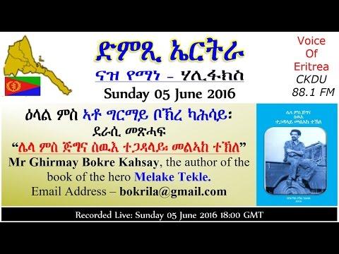 ckdu Voice of Eritrea Naz Yemane programme 2016-05-29 Mr Ghirmay Bokre Kahsay