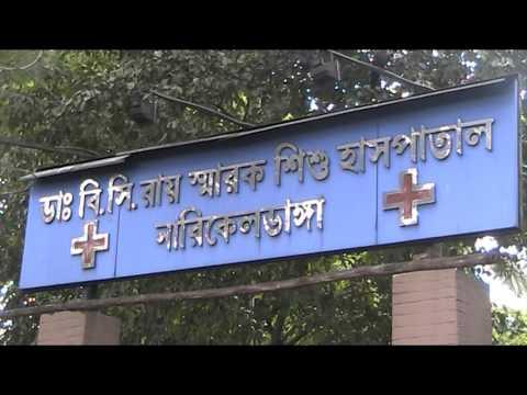 Dr BCRoy Postgraduate Institute of Paediatric Sciences   Next Day