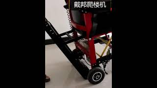 프리미엄 접이식 전동 계단휠체어 전동손수레 휠체어리프트…
