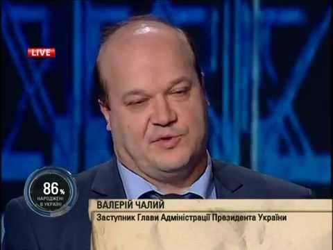 Валерій Чалий. Шустер LIVE. 08.08.2014