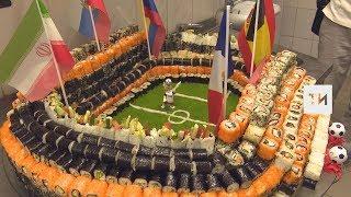 Казань установила рекорд по самому большому футбольному стадиону из роллов