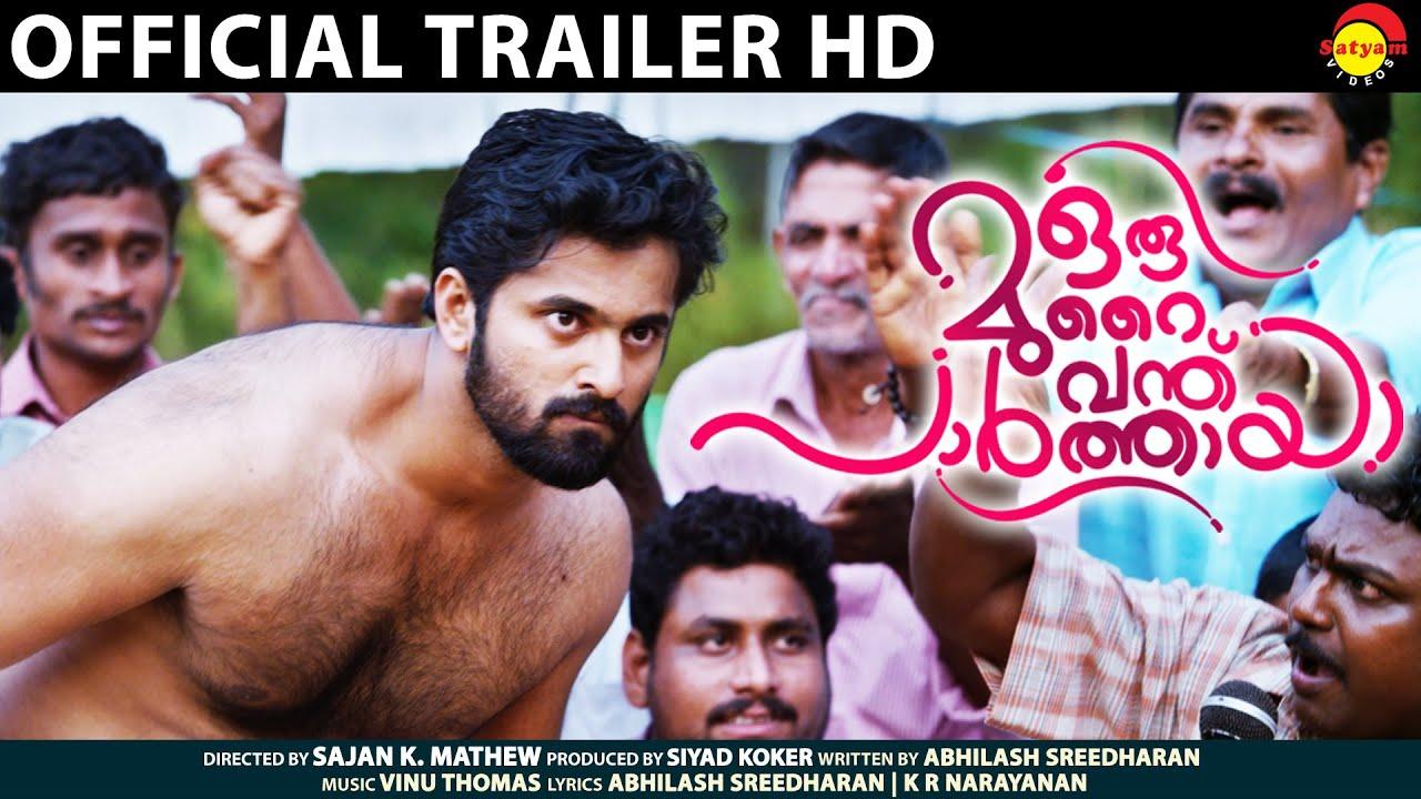 Download Oru Murai Vanthu Paarthaya Official Trailer HD | Unni Mukundan | Sanusha