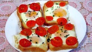 Готовим Быстрый Завтрак в Духовке, Вкуснятина за 10 минут