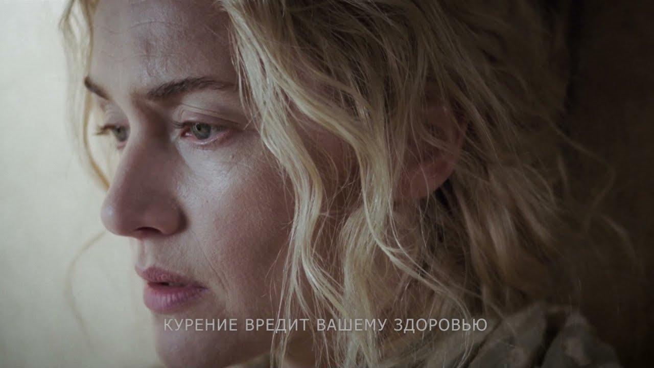 """""""Иллюзион+"""": """"Фильмы с Кейт Уинслет"""""""
