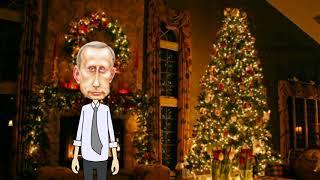 Поздравление с рождеством от Путина